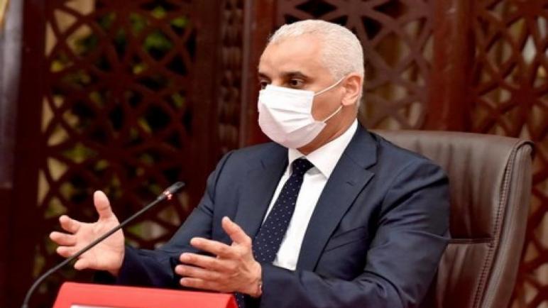 """المغرب يقتني 65 مليون جرعة من لقاحيْن ضد """"فيروس كورونا"""""""
