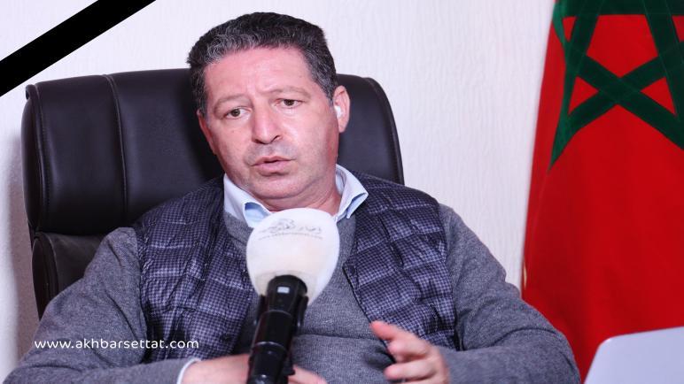 ياسين الداودي، رئيس جماعة قيصر في ذمة الله
