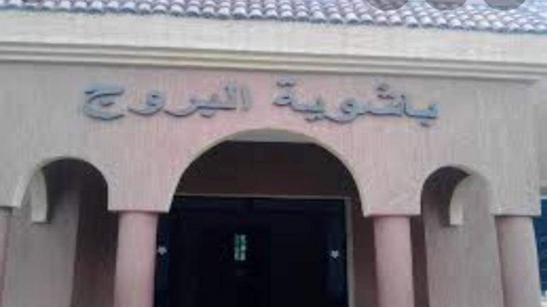 عاجل.. محكمة الاستئناف الإدارية بالرباط تحسم في قرارات العزل بالبروج