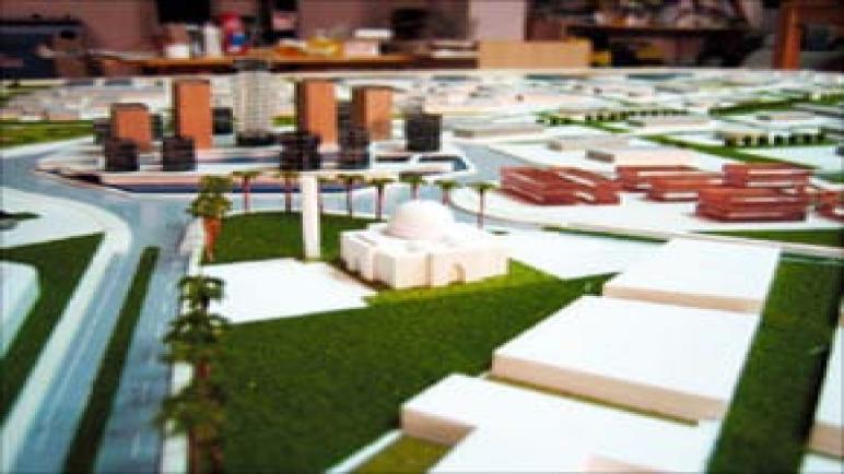 """الجمعية المغربية للاستثمار تسائل الحكومة حول مصير المشروع الصناعي """"ديتيما"""" ضواحي سطات"""