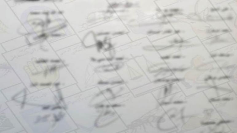 تسونامي الاستقالات الحزبية يجتاح اقليم سطات قبيل الانتخابات