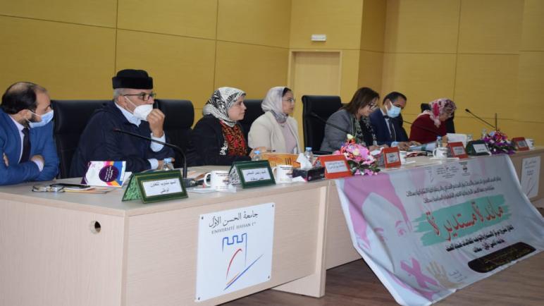 وزيرة التضامن ورئيسة جامعة الحسن الأول تعطيان انطلاقة مركز الاستماع للطالبات ضحايا العنف