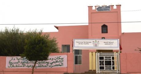 مستشار جماعي بدار الشافعي يطالب بالتحقيق في ملف الانارة العمومية بمركز الجماعة
