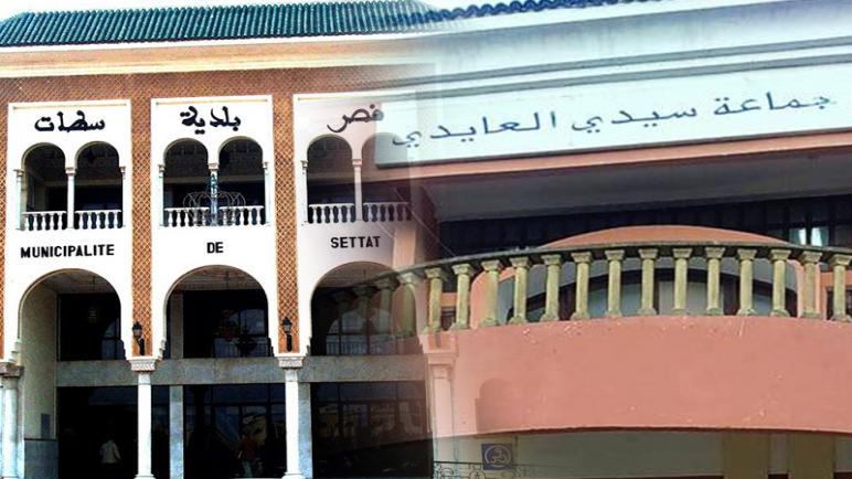 مجلس جماعة سطات يمارس التضليل عبر صفحته الرسمية ويسوق لانجاز وهمي