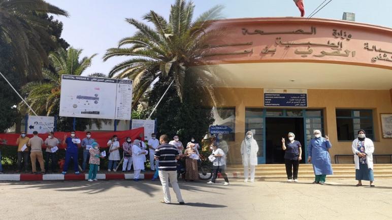 مهنيو الصحة بسطات ينتفضون ضد الوزارة من خلال وقفة رمزية أمام المستشفى الاقليمي