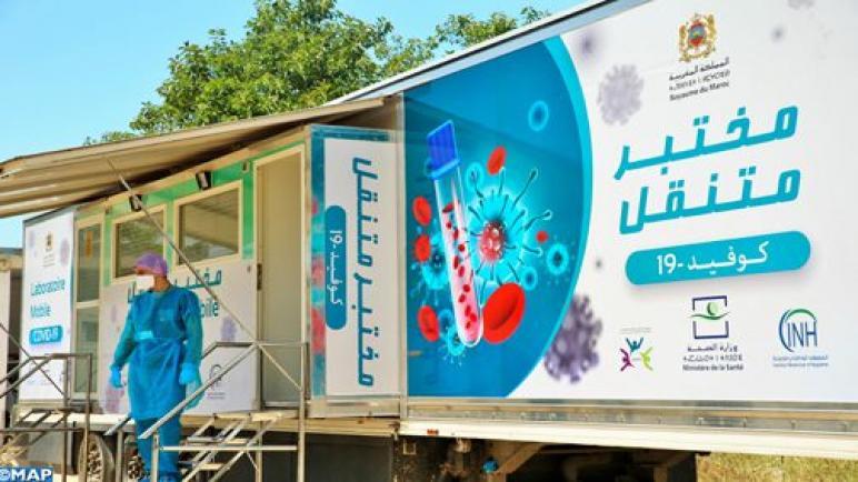 مختبر متنقل للكشف عن فيروس كورونا يحط الرحال بالبروج …