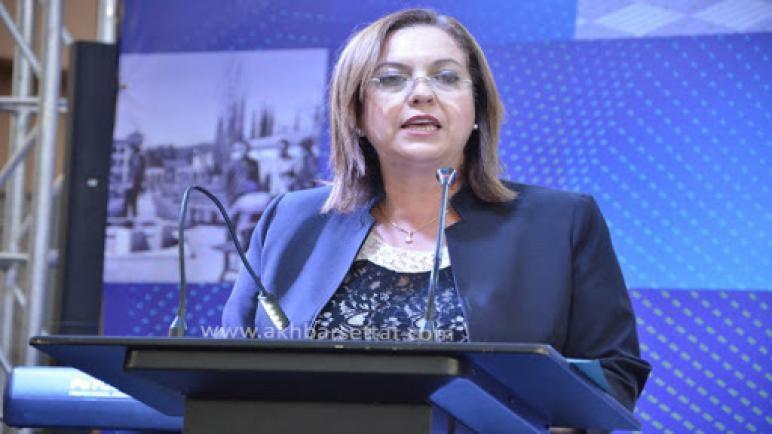 هل تعيد رئيسة جامعة الحسن الاول مجلس الجامعة ل02 فبراير